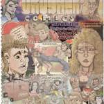 chrusher-1990-cover-IMG_201